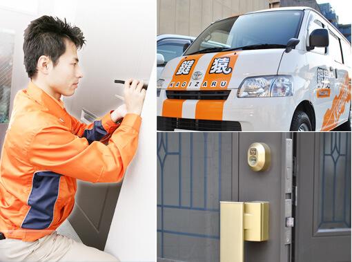 名古屋市北区の鍵屋 鍵が開かない・鍵を交換・鍵を紛失した時はご相談ください。